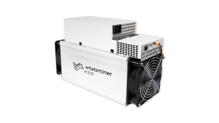 ASIC Whatsminer M31S 70 Th/s
